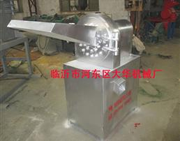 不锈钢食品粉碎机/45型调味品粉碎机