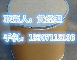 维甲酸原料药生产厂家