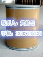 维生素B1原料药生产厂家