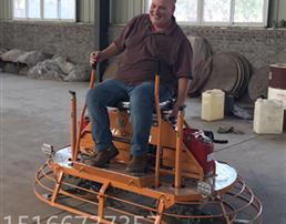 地面座式抹光机生产厂家大型座式抹光机功率
