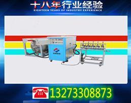 本公司是一家专业研发生产灭火器灌装设备科技型企业