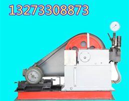 专业生产试压泵首选宏源机械厂质量优价格低