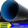 大口径塑料下水排水管 建筑工程大口径波纹管