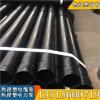 热浸塑电缆保护套管 热浸塑电缆管 地埋保护管