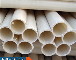 工程专用通信地埋白色五孔梅花管