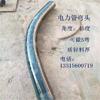 埋地电力电缆大弧弯pe电力管弯头pe管弯头
