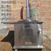 家用户外做饭柴火炉 不锈钢移动灶台 柴火灶