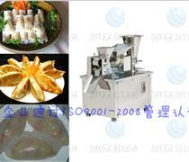 饺子机多少钱一台 包合式饺子机 小型水晶饺子机