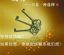 陕西西安烽火台软件