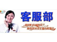 迎访问福州大金空调维修中心@�R全国官方网站售后服务