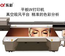 郑州uv平板机 个性墙纸打印机