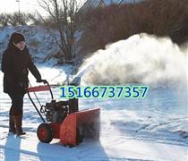 扫雪速度快的手推式抛雪机小型道路扫雪机