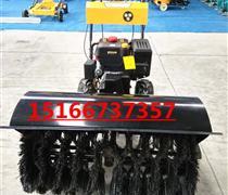 快速扬雪的多功能除雪设备手扶式扫雪机