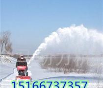 手扶式清雪设备小型公路扫雪机专业为您定制
