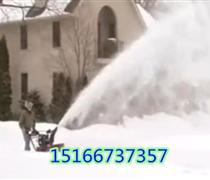 广场用扫雪机手扶式除雪设备汽油动力好启动