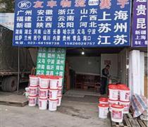 治沙灵水泥砂浆修复液与胶水的用途区别