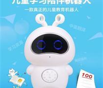 金亮德孩子学习教育玩具智能早教机器人JLD18