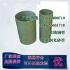 玻璃钢管道的用途 玻璃钢管道的性能 玻璃钢管道的施工